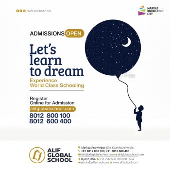admission_open1
